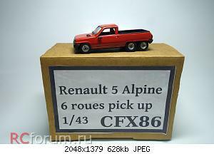 Нажмите на изображение для увеличения Название: 2.JPG Просмотров: 0 Размер:628.3 Кб ID:4794506