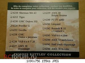Нажмите на изображение для увеличения Название: 5.jpg Просмотров: 0 Размер:155.2 Кб ID:5232052