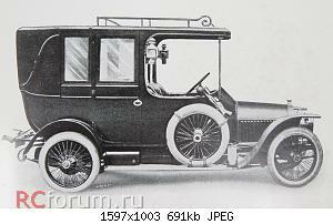 Автомобили Швейцарии