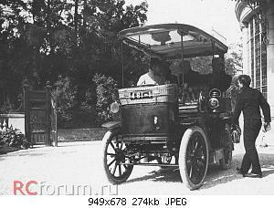 Старинные автомобили и кареты: вопро..