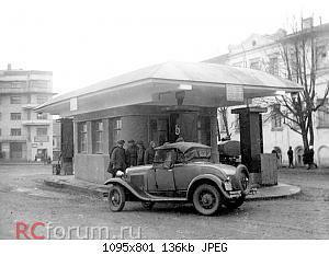Иностранные автомобили в СССР до 194..