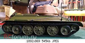 Т-34-76 «гайка»