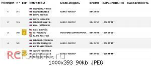 Нажмите на изображение для увеличения Название: 8.jpg Просмотров: 20 Размер:90.5 Кб ID:5605871