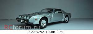 Нажмите на изображение для увеличения Название: Pontiac Firebird Trans Am (3).JPG Просмотров: 7 Размер:120.3 Кб ID:5347471