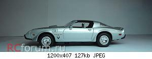 Нажмите на изображение для увеличения Название: Pontiac Firebird Trans Am (4).JPG Просмотров: 6 Размер:127.1 Кб ID:5347473