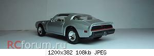 Нажмите на изображение для увеличения Название: Pontiac Firebird Trans Am (5).JPG Просмотров: 6 Размер:107.6 Кб ID:5347474