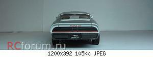 Нажмите на изображение для увеличения Название: Pontiac Firebird Trans Am (6).JPG Просмотров: 6 Размер:104.8 Кб ID:5347475