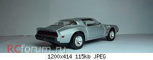 Нажмите на изображение для увеличения Название: Pontiac Firebird Trans Am (7).JPG Просмотров: 7 Размер:115.0 Кб ID:5347476