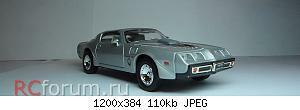 Нажмите на изображение для увеличения Название: Pontiac Firebird Trans Am (9).JPG Просмотров: 7 Размер:110.2 Кб ID:5347478