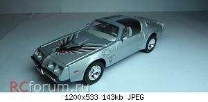 Нажмите на изображение для увеличения Название: Pontiac Firebird Trans Am (10).JPG Просмотров: 5 Размер:142.6 Кб ID:5347479