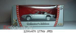 Нажмите на изображение для увеличения Название: Pontiac Firebird Trans Am (1).JPG Просмотров: 5 Размер:177.3 Кб ID:5347482