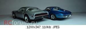 Нажмите на изображение для увеличения Название: Pontiac Firebird Trans Am (14).JPG Просмотров: 6 Размер:110.2 Кб ID:5347492
