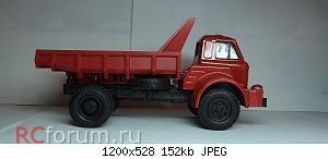 Нажмите на изображение для увеличения Название: МАЗ-510 (7).JPG Просмотров: 3 Размер:152.1 Кб ID:5349967