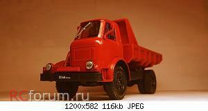 Нажмите на изображение для увеличения Название: МАЗ-510 (12).jpg Просмотров: 2 Размер:115.9 Кб ID:5349972