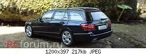 Нажмите на изображение для увеличения Название: DSC09153.JPG Просмотров: 6 Размер:216.8 Кб ID:5351082