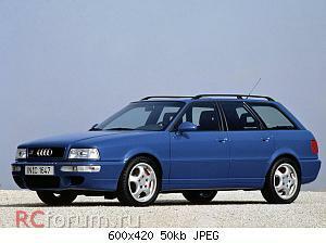 Нажмите на изображение для увеличения Название: audi-rs2-katalog-avtomobilej_0.jpg Просмотров: 15 Размер:50.2 Кб ID:1752153