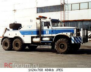 Нажмите на изображение для увеличения Название: КрАЗ-255 Эвакуатор СИАС 2.jpg Просмотров: 78 Размер:483.9 Кб ID:4385764