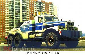 Нажмите на изображение для увеличения Название: КрАЗ-255 Эвакуатор СИАС 3.jpg Просмотров: 64 Размер:404.7 Кб ID:4385765