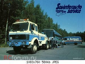 Нажмите на изображение для увеличения Название: Мерседес-2635 эвакуатор 1986 2.jpg Просмотров: 61 Размер:579.7 Кб ID:4385768