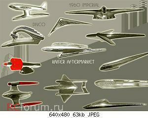 Нажмите на изображение для увеличения Название: Various_Ophan_Hood_ornament_8.jpg Просмотров: 2 Размер:62.9 Кб ID:5301182