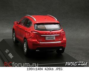 Haval H2 2014 Red Lable red 1-43    Dealer.jpg
