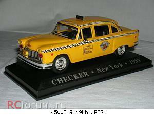 Нажмите на изображение для увеличения Название: taxi.jpg Просмотров: 73 Размер:49.3 Кб ID:4592504