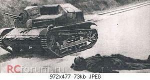 Нажмите на изображение для увеличения Название: tks-i-mertvyy-tankist.1939.jpg Просмотров: 8 Размер:72.5 Кб ID:5004766