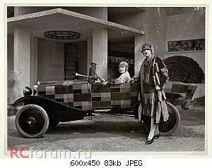 Нажмите на изображение для увеличения Название: car.jpg Просмотров: 18 Размер:83.3 Кб ID:5191799