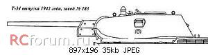 Нажмите на изображение для увеличения Название: tank-t34-shena42.jpg Просмотров: 120 Размер:35.3 Кб ID:5259915