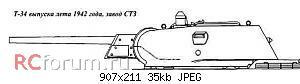 Нажмите на изображение для увеличения Название: tank-t34-shema42-2 (1).jpg Просмотров: 49 Размер:35.4 Кб ID:5259931