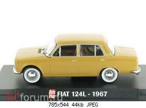 Нажмите на изображение для увеличения Название: Lada 48.jpg Просмотров: 34 Размер:43.9 Кб ID:959857