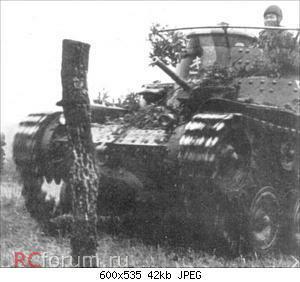 Нажмите на изображение для увеличения Название: !jap typ 97 kommandopanzer shi-ki bug.jpg Просмотров: 6 Размер:41.7 Кб ID:5073443