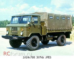 Нажмите на изображение для увеличения Название: 19б.ГАЗ-66-12.jpg Просмотров: 63 Размер:307.0 Кб ID:5326886