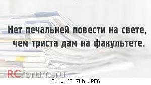 Нажмите на изображение для увеличения Название: images.jpg Просмотров: 10 Размер:7.1 Кб ID:3809359