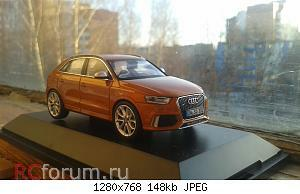 Audi RS Q3 Samoa Orange. Shuko..jpg