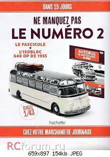 camions-miniatures-bus-2-big.jpg