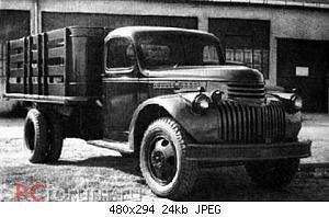 Нажмите на изображение для увеличения Название: Chevrolet%203116_5.jpg Просмотров: 25 Размер:23.7 Кб ID:5417725