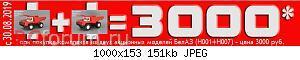 Нажмите на изображение для увеличения Название: 1_1_3000_6.jpg Просмотров: 20 Размер:150.9 Кб ID:5437035