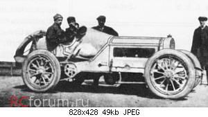 Brasier 120 CV Vetschinin 1909_2.jpg