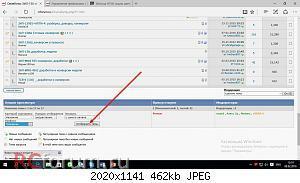Нажмите на изображение для увеличения Название: pref4.jpg Просмотров: 56 Размер:462.0 Кб ID:3629634