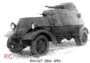 light_armored_car_lb_nati.jpg