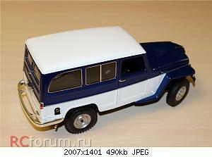 Jeep Willys Station Wagon (1955) 1 18 Lucky Diecast 03.JPG