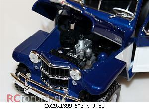 Jeep Willys Station Wagon (1955) 1 18 Lucky Diecast 08.JPG