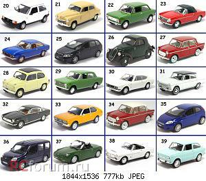 Fiat Collection 02'.jpg