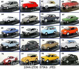 Fiat Collection 04'.jpg