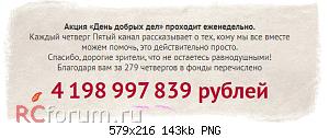 Нажмите на изображение для увеличения Название: 5A4KZ56t.png Просмотров: 12 Размер:143.4 Кб ID:5761488