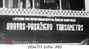 Нажмите на изображение для увеличения Название: Грузопассажирское такси — пикап РАФ-651_2.jpg Просмотров: 20 Размер:106.9 Кб ID:5372178