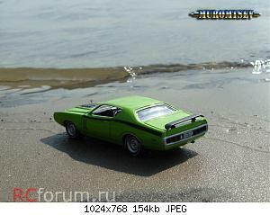 Dodge Charger RT 440 (1971) 4.jpg
