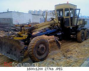 Нажмите на изображение для увеличения Название: DSC00386.JPG Просмотров: 35 Размер:277.5 Кб ID:3762499