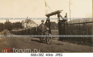 Нажмите на изображение для увеличения Название: Мотоциклист штаба XII армии.jpeg Просмотров: 17 Размер:39.9 Кб ID:1700529
